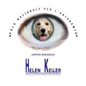 Logo Helen Keller